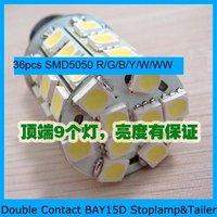 LED Car Stoplamp 1157 Double Contact 36pcs  SMD5050 12V  Red/white 4pcs/lot free ship!