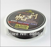 @Promotion@ New 100M #6 Japan 0.4mm Fishing Tackle Line 32 LB Test Anti-friction mx35