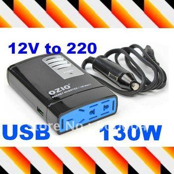 Portable Car inverter DC12V to AC 220V power converter in vehicle usb port , 130W car emergency power supply