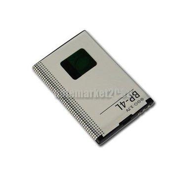1500mAh Battery For Nokia E71 E71x E55 E61i E63 E52 E90 Communicator N810 internet tablet N810 wimax edition BP-4L