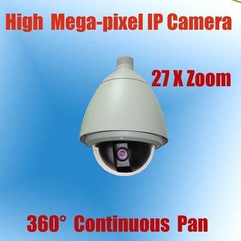 ptz waterproof motion detection 32x optional Outdoor IP CAMERA,3.2-96mm len,ptz cameras KE-NP6900