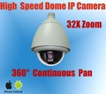 480tvl 32X ZOOM PTZ IR DOME H.264 IP network CAMERA,32x Optical Zoom,3.6-97.2 mm lens,PTZ outdoor IP camera,KE-NP6900