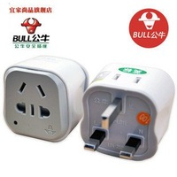 Bulls GN-the L01E English standard conversion plug adapter socket UK, Maldives and Singapore, Hong Kong 120g