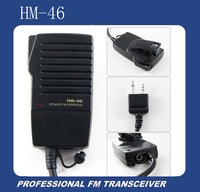 Cheapest MH-46 remote speaker microphone for two way radio