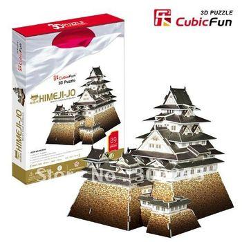 wholesale 10pcs/lot great wall 3d jigsaw puzzle 89pcs parts similar itme mixed available