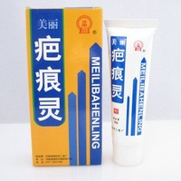 2peices Beautiful and powerful scar removal cream Acne scar medicine Spirit Repair burn pigment printing Surgical scar Bump scar