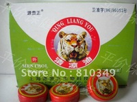 essential balm tiger balm Chinese traditional herb balm Essential Balm for treatment of influenza, cold, headache, dizziness
