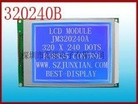 IC:RA8835 graphic LCD display modules 320240B 320x240 Appearance:160.0x109.0x12.0 Field:122.0x92.0 Dot size:0.33x0.33