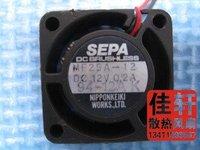 SEPA cooling Fan 2.5CM Micro cooling Fan 2510 12V 0.2A MF25A-12 cpu cooler heatsink axial Cooling Fan