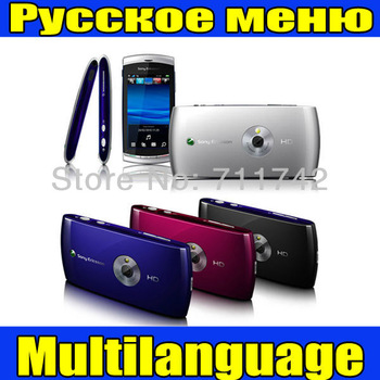 Fast shipping original Sony Ericsson Vivaz U5i mobile phone unlocked u5 cell phone 3G WIFI GPS 8MP camera 3.2 inch touch screen