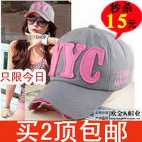 free shipping+2 cap male women's summer outdoor sun sunbonnet female baseball cap