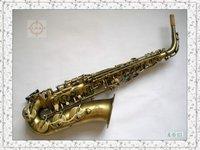 Музыкальная труба ALBAN 100% c lavcquer AL-TR-500