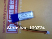 li-polymer battery LP-441230 120mAh with double ic protector & PCB & Wire for MP3,MP4,MP5 and MID