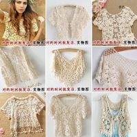 2013 Hot Sale Short design knitted all-match coat fashion cutout lace crochet cardigan small cape shrug 10 Styles