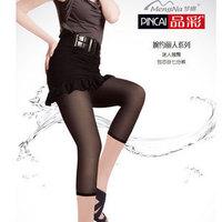 Free shipping R3289 series charming bottom Core-spun Yarn shank length trousers socks
