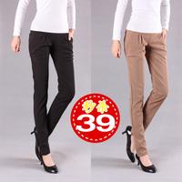 2012 AMIO women's elastic waist harem pants elastic slim plus size mid waist skinny pants long