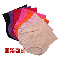 2014 Time-limited Direct Selling Freeshipping Shipping!2pcs Women Sexy High Waist,butt-lifting Control Panties 100% Cotton