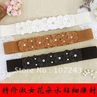 Free shipping,wholesale,10pcs/pack,Cronyism accessories women's rhinestone gentlewomen flower belt decoration fashion belt