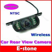 popular wireless backup camera