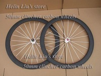 Hot selling!!!road bicycle wheelsets,50mm clincher carbon bike wheels with basalt breaking surface