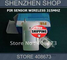 wholesale wireless pir detector