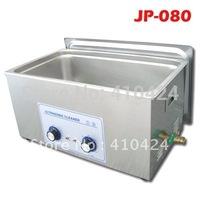 220V/110V large tank capacity ultra sound bath ultrasonic cleaner  22L 40KHz 400W