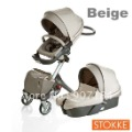 Hot sale New Fashion style warm beige Stokke Xplory baby stroller with the CARRYCOT&baby pram&baby carrriage,free shipping(China (Mainland))