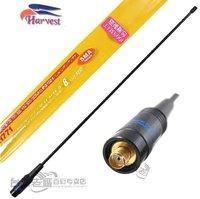 Taiwan Harvest  antenna RH771 SMA Female for kg-703 px-555 TG-UV2 KG-UVD1P FD-288 UV-5R PX-888 PX-777 PX-328 V-1000 V16