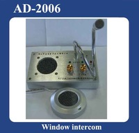 2012 New arrival Bank Non-visual window doorbell intercom interphone system AD-2006 Promotion