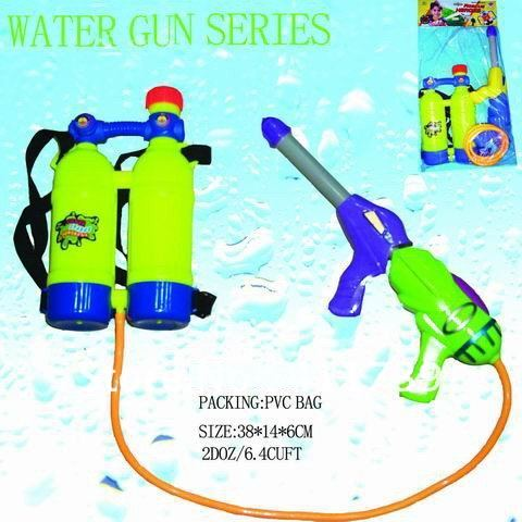 Supernova Sales Water Shooter w/Backpack Bottle(China (Mainland))