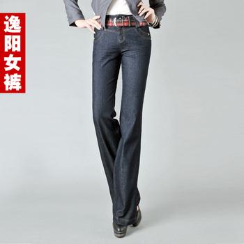 A free shipping Pants 2012 slim speaker jeans female belt es0162x