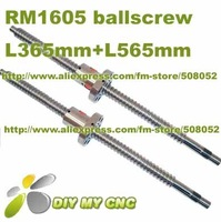 Rolled RM 1605 Ballscrew Assembles L365mm*1pcs L565mm + with end machining for BK12 fixed end and BF float end