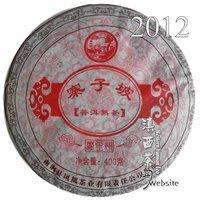 Yunnan Puer Pu er Tea Pu-erh (pu'er) Tea*Zhai Zi Po*2012*Top healthy cake*400g*ripe