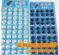 Button monopoly / metal buckle dark / black / silver (10mm) / 062