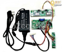 LCD Controller Board DIY Kit RTMC1B(VGA)+Power Adapter - LCD to Desktop Monitor