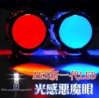 AES  LED light sensation Devil Eye AUTO -Protect
