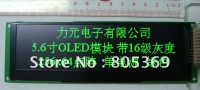 5.6 inch Green 256x64 oled display oled module