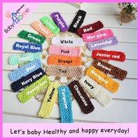 wholesale price 120pcs/lot Crochet headband waffle headband for baby 1.5 inch
