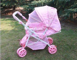a new stroller with sun canopy