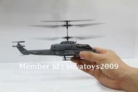 Детский вертолет на радиоуправление 902040717 4/r/c FX045