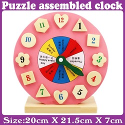 Puzzle toy color clock digital shape assembled clock_Free Shipping(China (Mainland))