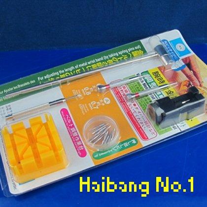 Wholesale 3pcs/lot Watch Case Open Repair Adjust Strap Removal Tool 7pcs Kit GJBP0022(China (Mainland))
