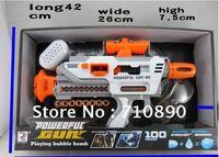 Free Shipping 60 range of 18 meters powerfu gun toy ,children toy,Toy rifle gun