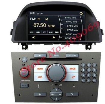 3GUSB HOST!Opel Antara 2012 Car Audio player with GPS Bluetooth Ipod CANBUS Radio TV !!free IGO&NAVITEL GPS maps!