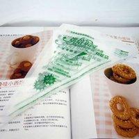 Cake tools Disposable bag Pastry Bag baking tools 100pcs cooking tools