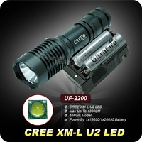 1 Set UF-2200 1300 Lumens CREE XM-L XML u2 LED Flashlight Torch + 2PCS 3000mAh 18650 Rechargeable Battery + AC Battery Charger