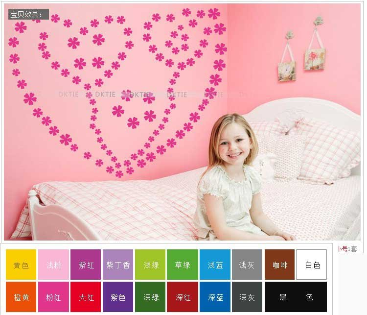 Wholesale Elegant Star Wall Paster , 2012 DIY Removable Wall Quote Decal Sticker 19 Colors Option 5SET /LOT Free Shipping(China (Mainland))