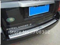 stainless steel Rear Plate for Landrover Freelander 2