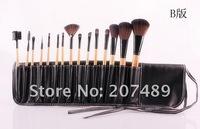 new portable 15 in1 brush sets High Grade pure natural Hair Makeup Kit cosmetic tool professional bag