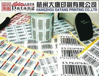 Self Adhesive Sticker Price Marking Label Roll White